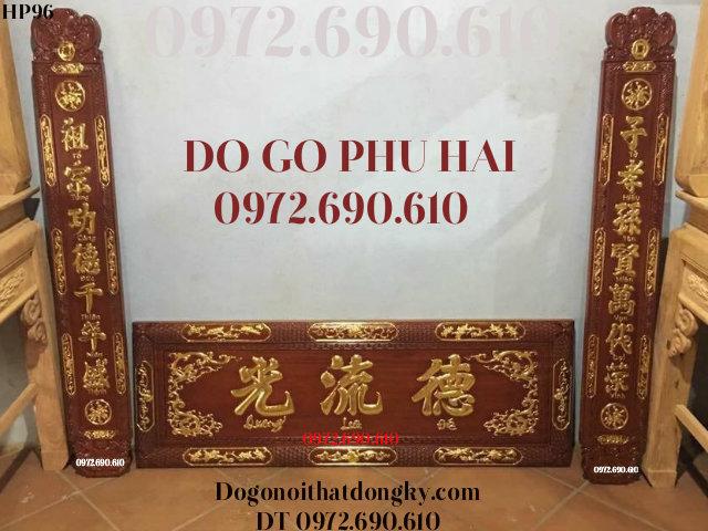 Bộ Hoành Phi Câu Đối Gỗ Gụ Mạ Vàng 1.97m Bán Tại Thái Bình ...